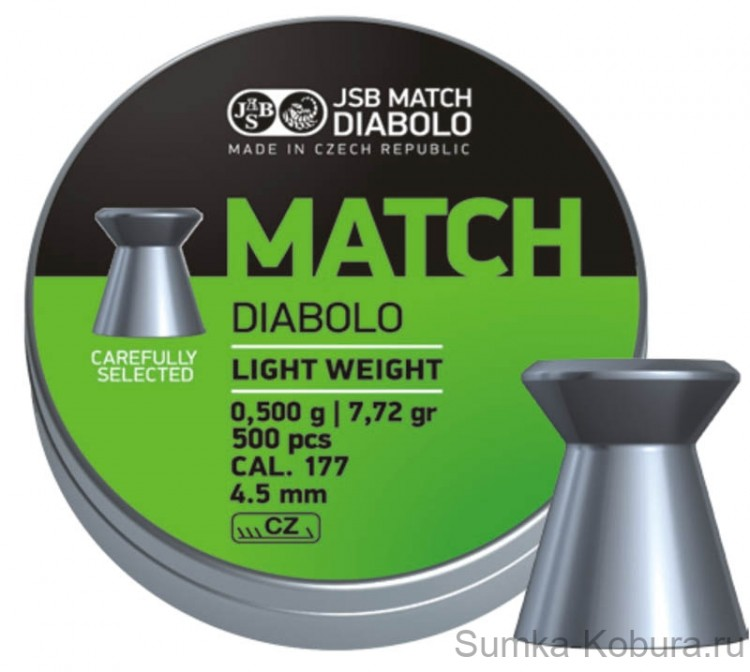 JSB Green Match Diabolo Light Weight 4,48-4,52 мм 0,475 гр (500 шт.)
