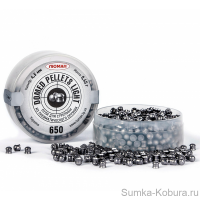 Пули Люман «Domed Pellets Light» 4,5 мм 0,45 гр (650 шт.)